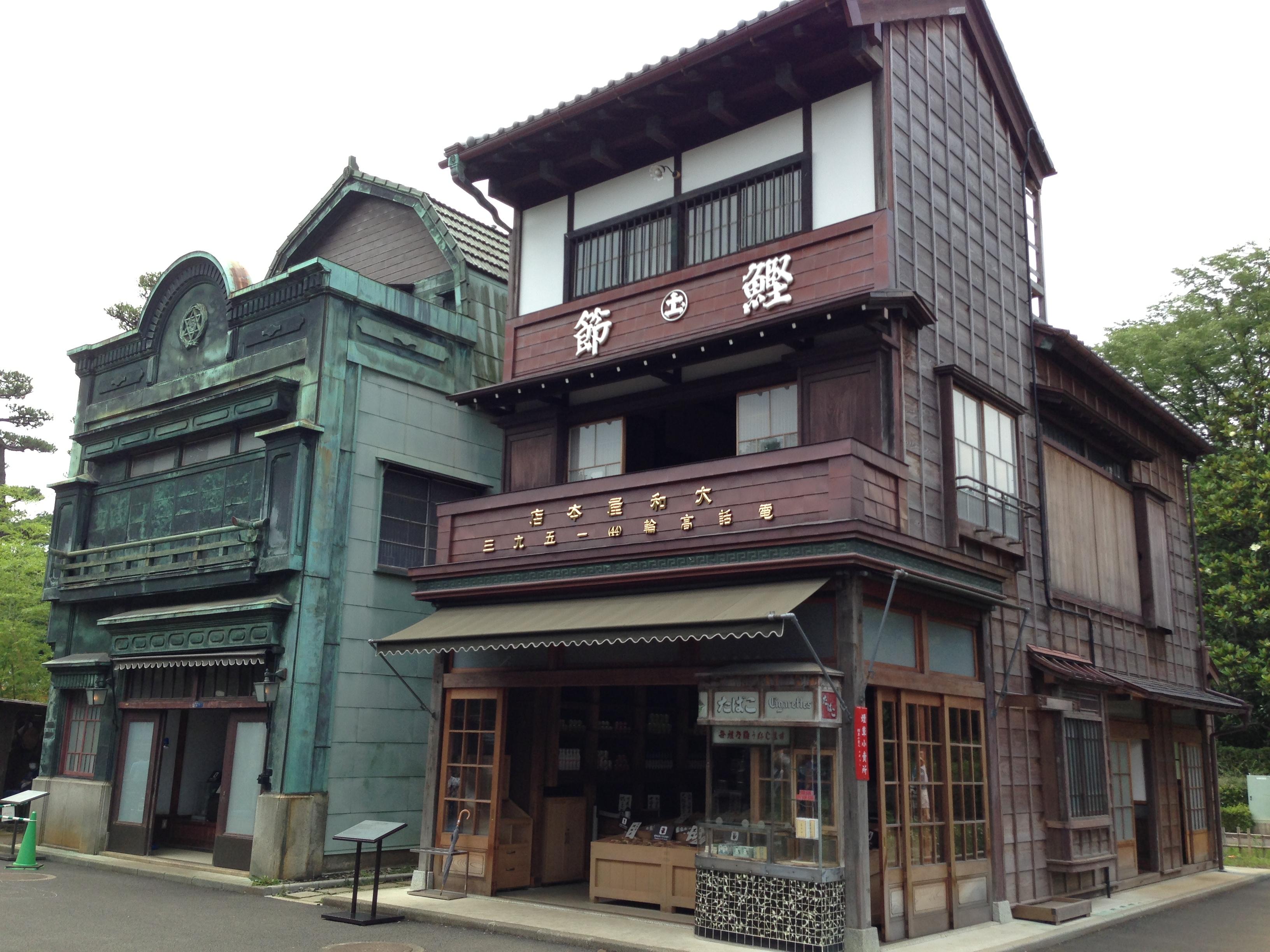 Exhibition Edo Tokyo Open Air Architectural Museum A